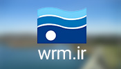 شرکت مدیریت منابع آب