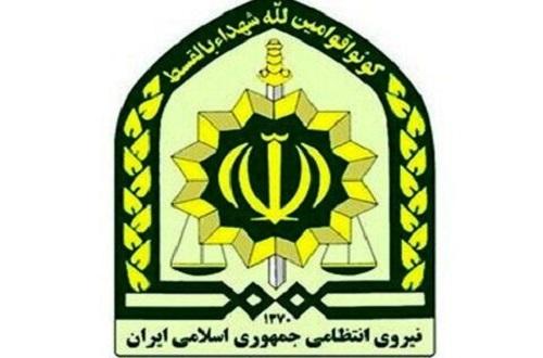 پیام مدیرعامل شرکت آب منطقه ای فارس به مناسبت فرارسیدن  هفته نیروی انتظامی
